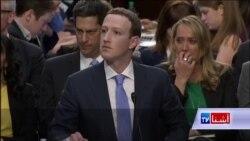 د فیسبوک مشر او د کانگرس استماعیه