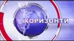 Реакции по тесните избори во Македонија