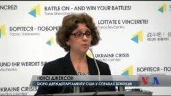 Незалежно від їх політичних симпатій нужденні українці отримають допомогу США. Відео