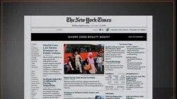 美国五大报头条新闻(2013年8月5日)