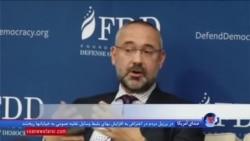 نشستی با موضوع نقش امپراطوری مالی خامنهای در قاچاق مواد مخدر توسط حزب الله