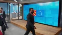 Заев во Брисел - лобира за почеток на преговори со ЕУ
