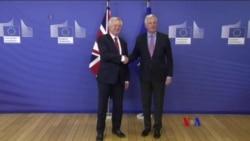 英國與歐盟展開脫歐談判(粵語)