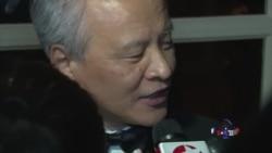 中国拒绝赴美国会就人权作证