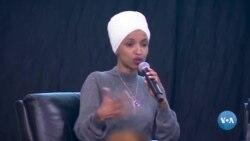 Prezident Tramp va Ilhan Umar to'qnashuvi