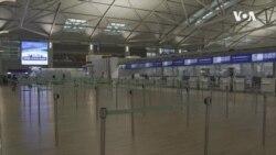 Asia Tourism Flights to Nowhere -- USAGM