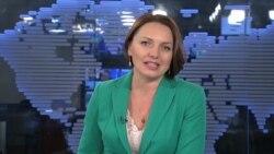 Час-Тайм. МВФ критикує законопроект про антикорупційний суд в Україні