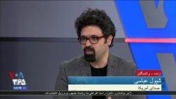 انجمن آزادی بیان در موسیقی: جمهوری اسلامی سومین کشور ناقض هتر است