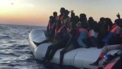 2018-06-12 美國之音視頻新聞: 西班牙同意給載有600多名移民的船隻靠岸