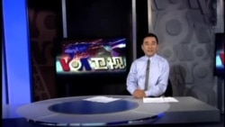 VOA卫视(2012年9月23日第一小时节目)