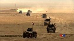 2016-11-01 美國之音視頻新聞: 伊拉克聯軍已準備進入摩蘇爾城