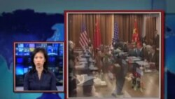 VOA连线:美中建交35周年 克里访中;韩日岛屿主权纠纷 美不采取立场