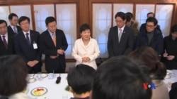 2017-01-02 美國之音視頻新聞: 朴槿惠罕見會晤傳媒並否認貪污指控