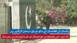 چمن بارڈر کے ذریعے افغان شہریوں کی پاکستان آمد