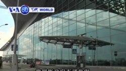 VOA國際60秒(粵語): 2013年6月25日