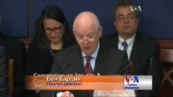 У Сенаті побоюються, що Революція Гідності завершиться так, як Помаранчева