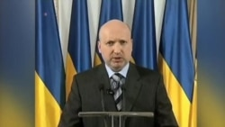 آخرین تحولات اوکراین