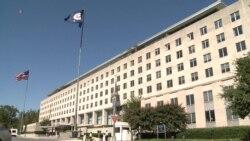 США обеспокоены действиями пророссийских сепаратистов в Украине