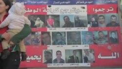 خانوادههای سربازان ربوده شده لبنانی: عزیزان ما را فراموش نکنید