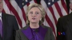 历史性的选举后女性展望未来