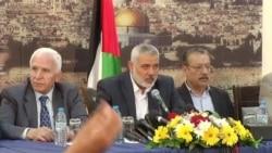 Palestinians Israel CNPK