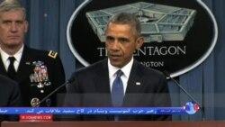 رئیس جمهوری آمریکا: ضعفهای استراتژیک داعش واقعی است