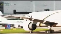 پی آئی اے کا نیو یارک سے پروازیں ختم کرنے کا اعلان