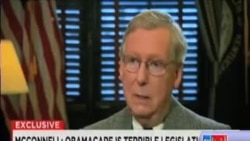 مچ مکانل، رهبر اکثریت جمهوریخواهان در مجلس سنای کانگرس ایالات متحده