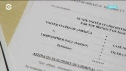 Офицер Береговой охраны США планировал убийство американских журналистов и политиков