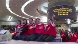 香港证券交易所大厅正式关闭