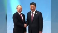 중국-러시아, 경제·군사 공조 강화