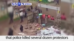 VOA60 Africa - Amnesty International: Ethiopian police killed several dozen protesters this weekend