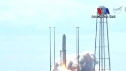 Özel Şirketlerin Uzay Projelerine İlgisi Artıyor