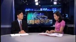海峡论谈: 马英九连任国民党主席 双重身份 挑战加倍?