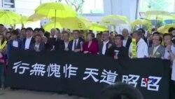 """2018-11-19 美國之音視頻新聞: 香港""""佔中三子""""受審百餘人法院外抗議"""