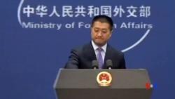 2016-02-03 美國之音視頻新聞: 中國稱願意改善與教廷關係
