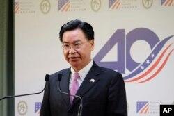 우자오셰 타이완 외교부장.