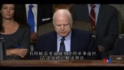 2015-07-08 美國之音視頻新聞:共和黨議員質疑奧巴馬打擊伊斯蘭國戰略