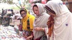 نادر کتابوں کا فٹ پاتھ بازار