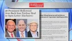 حمایت جمعی از یهودیان سرشناس لس آنجلس و هالیوود از توافق اتمی ایران