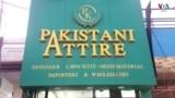 بھارتی پنجاب میں پاکستانی کپڑے کی دکان کیوں مقبول ہو رہی ہے؟