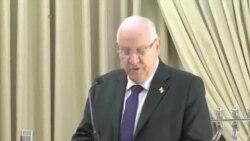 رئیس جمهوری اسرائیل: اعتراض اتيوپیتباران نشانه وجود «زخمی» در جامعه است