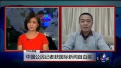 VOA卫视(2016年11月10日 完整版)