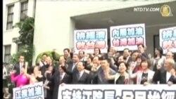 海峡论谈:倒阁失败,朝野仍无宁日?中国会向哪方押宝?